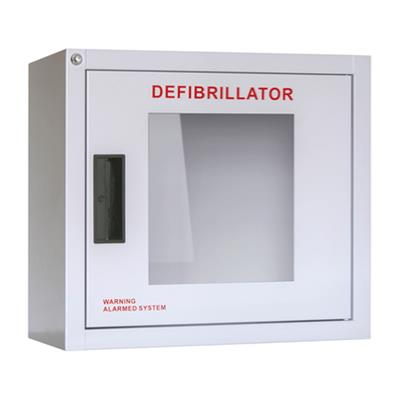 AED Wall Cabinet, Small 14x12x6 w/ Alarm, Flush  Side Handle, Magnetic Door Latch
